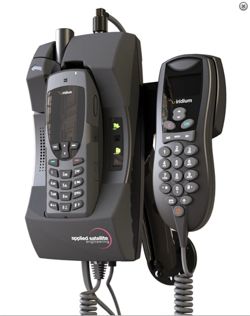 ASE-DK050 Docking Station with Handset