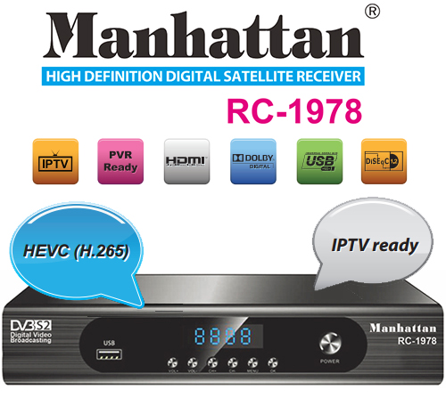 Manhattan HD FTS RC-1978